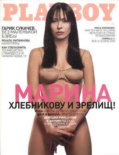 mariya-hlebnikova-golaya